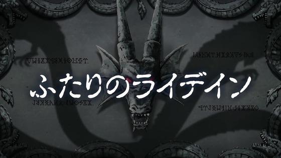 「ダイの大冒険」12話感想 (1)