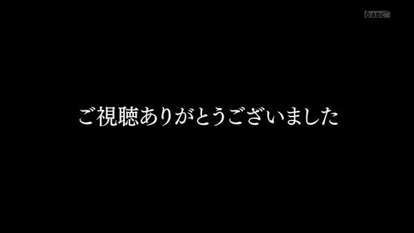 「青春ブタ野郎はバニーガール先輩の夢を見ない」13話感想 (106)