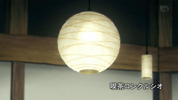 「ふらいんぐうぃっち」7話感想 (7)