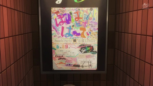 「BanG Dream!(バンドリ!)」2期 12話感想 (46)