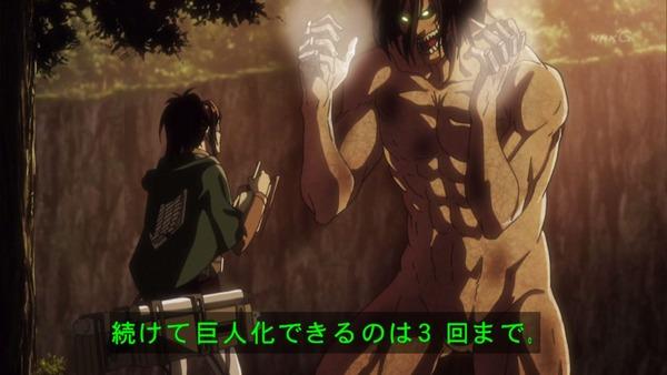 「進撃の巨人」54話感想  (25)