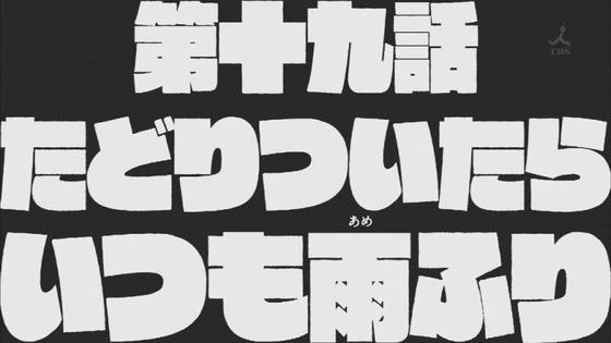「キルラキル」第18話