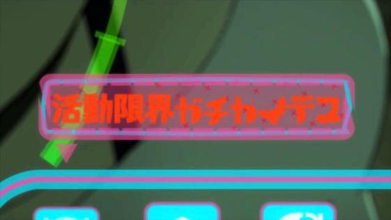 「デカダンス」第2話感想 (72)