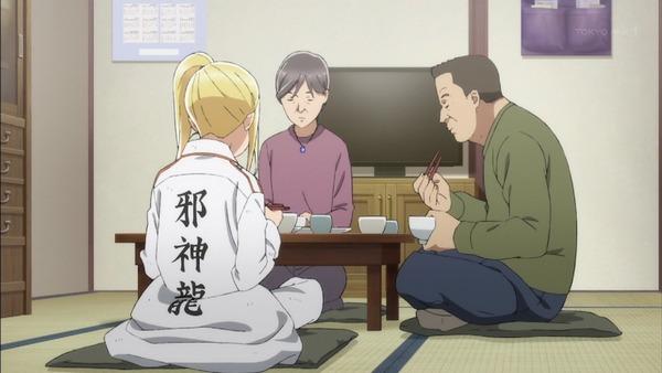 「ヒナまつり」6話感想 (28)