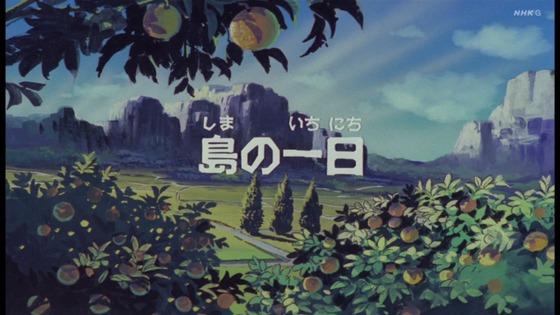 「未来少年コナン」第14話感想  (1)