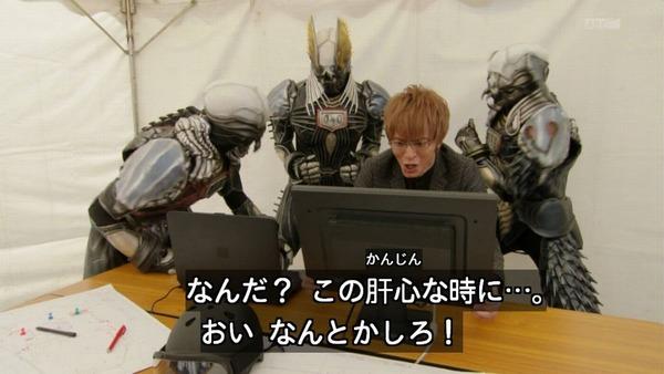 仮面ライダードライブ (34)