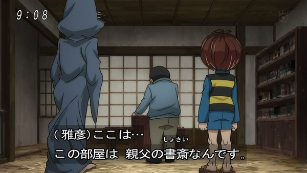 「ゲゲゲの鬼太郎」6期 45話感想 (6)