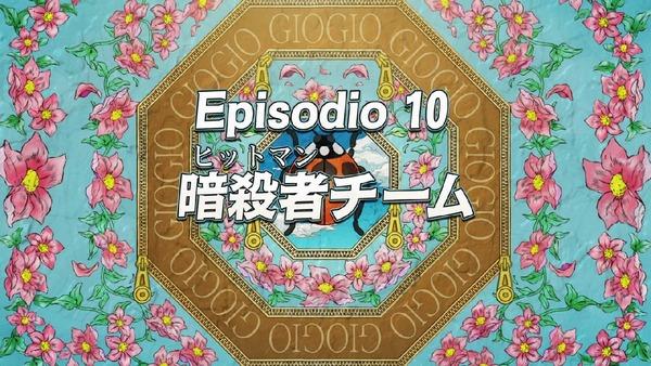 「ジョジョの奇妙な冒険 5部」9話感想 (74)