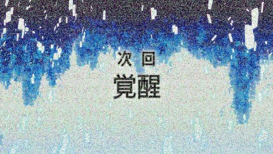 「SAO アリシゼーション」3期 第18話感想  (63)