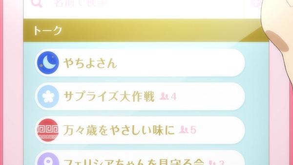 「マギアレコード」11話感想 画像  (26)