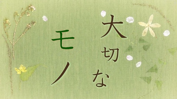 「夏目友人帳 陸」6期 11話 (1)