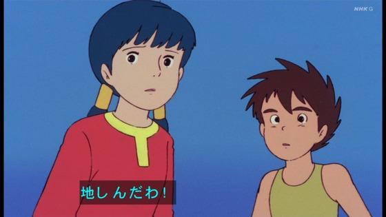 「未来少年コナン」第10話感想  (47)