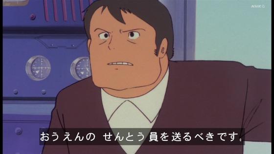 「未来少年コナン」第11話感想 (71)