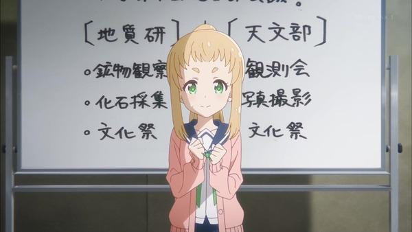 「恋する小惑星」第1話感想 画像 (32)