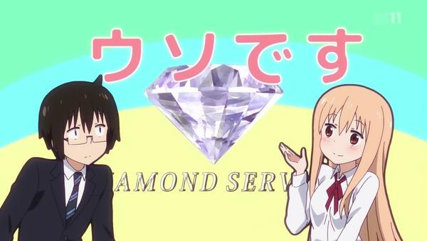 「干物妹!うまるちゃんR」2期 5話 (1)