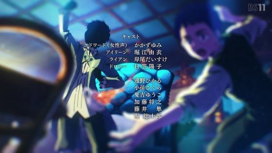 「シャドーハウス」11話感想 (75)