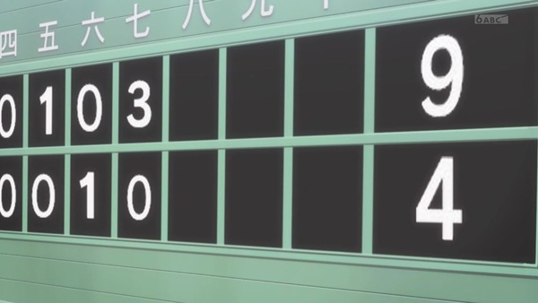 「球詠」5話感想 (102)
