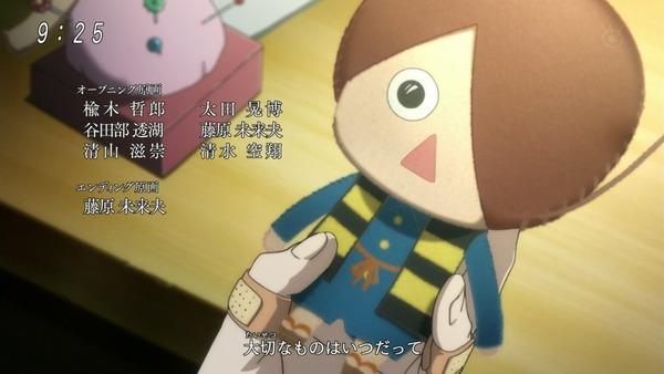 「ゲゲゲの鬼太郎」6期 1話 (80)