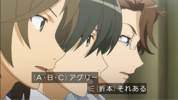 俺ガイル (13)