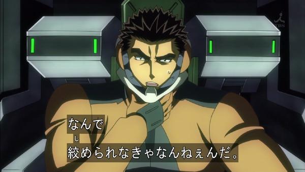 「機動戦士ガンダム 鉄血のオルフェンズ」 (53)
