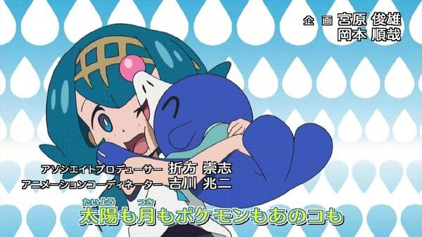 「ポケットモンスター サン&ムーン」 (8)