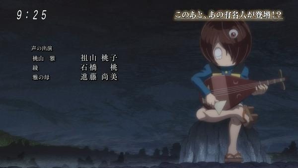 「ゲゲゲの鬼太郎」6期 52話感想