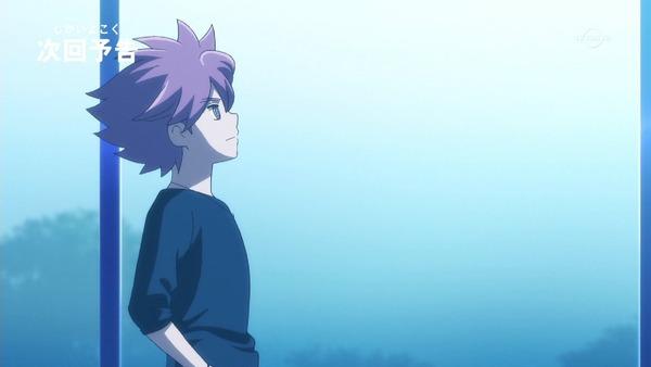 「イナズマイレブン アレスの天秤」23話感想 (43)