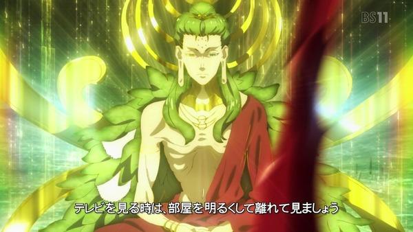 「FateEXTRA Last Encore」1話 (4)