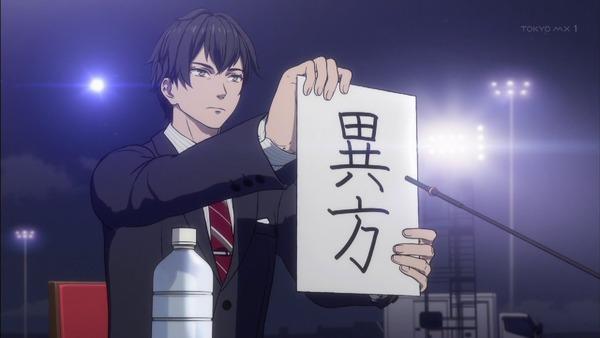 「正解するカド」3話感想 試される日本!ワムが齎す無限電力でエネルギー問題解決?それ自体が火種に!?(画像)
