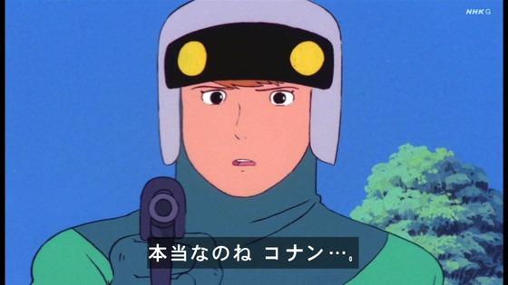「未来少年コナン」第19話感想 画像  (130)
