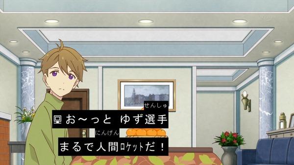 「アイカツスターズ!」第88話 (17)