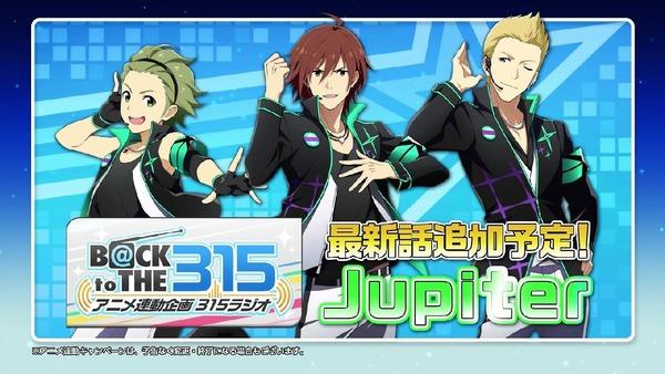 「アイドルマスター SideM Episode of Jupiter」0話 (26)