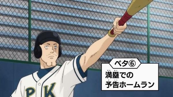 「斉木楠雄のΨ難」2期 15話感想 (44)