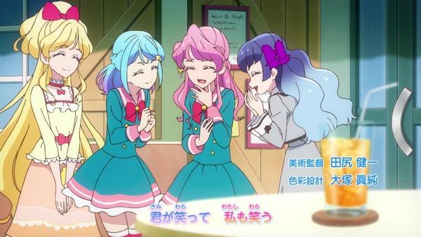 「アイカツフレンズ!」26話感想 (10)