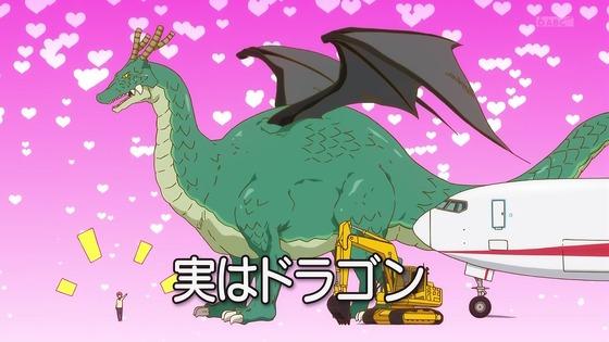 「小林さんちのメイドラゴンS」2期 1話感想 (5)
