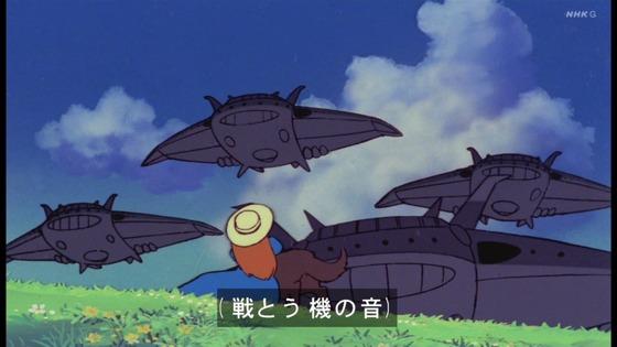 「未来少年コナン」第19話感想 画像  (33)