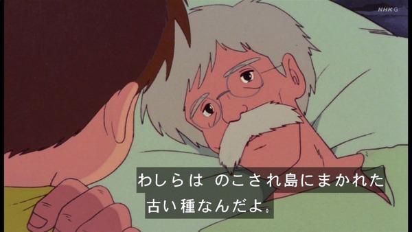 「未来少年コナン」第2話感想 画像  (37)