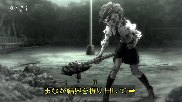 「ゲゲゲの鬼太郎」6期 57話感想 (57)