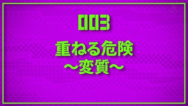 「モブサイコ100Ⅱ」2期 3話感想 (3)