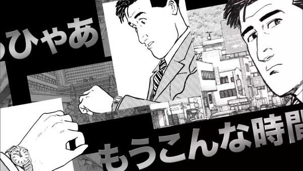 「孤独のグルメ  Season8」1話感想 (11)