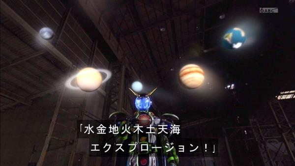 「仮面ライダージオウ」37感想 (42)