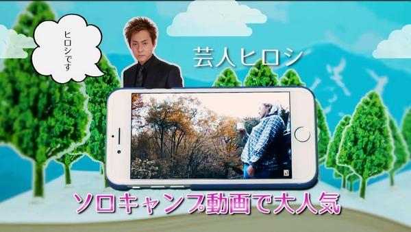 ドラマ版「ゆるキャン△」第8話感想 画像 (6)