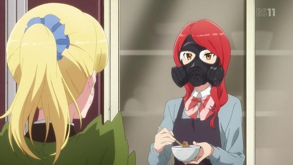「多田くんは恋をしない」2話感想 (7)