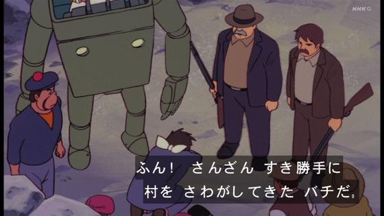 「未来少年コナン」第17話感想 画像 (90)