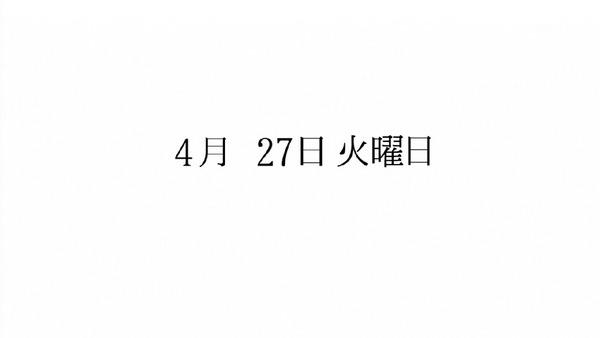 「サクラダリセット」1話 (9)