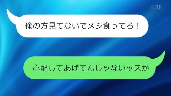 「宇崎ちゃんは遊びたい!」第2話感想 (30)