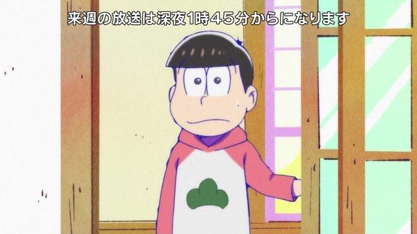 「おそ松さん」2期 19話 (21)
