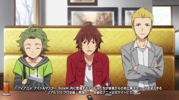 「アイドルマスター SideM Episode of Jupiter」0話 (27)