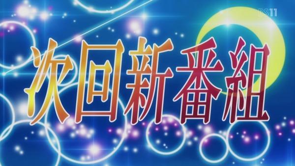 TV版「カーニバル・ファンタズム」第1回 (111)