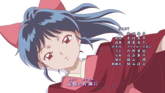 「半妖の夜叉姫」第7話感想 画像  (75)